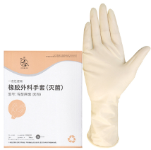 Surgicsl Gloves